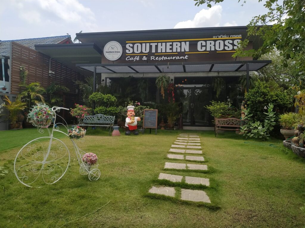 Southern Cross Restaurant Store front