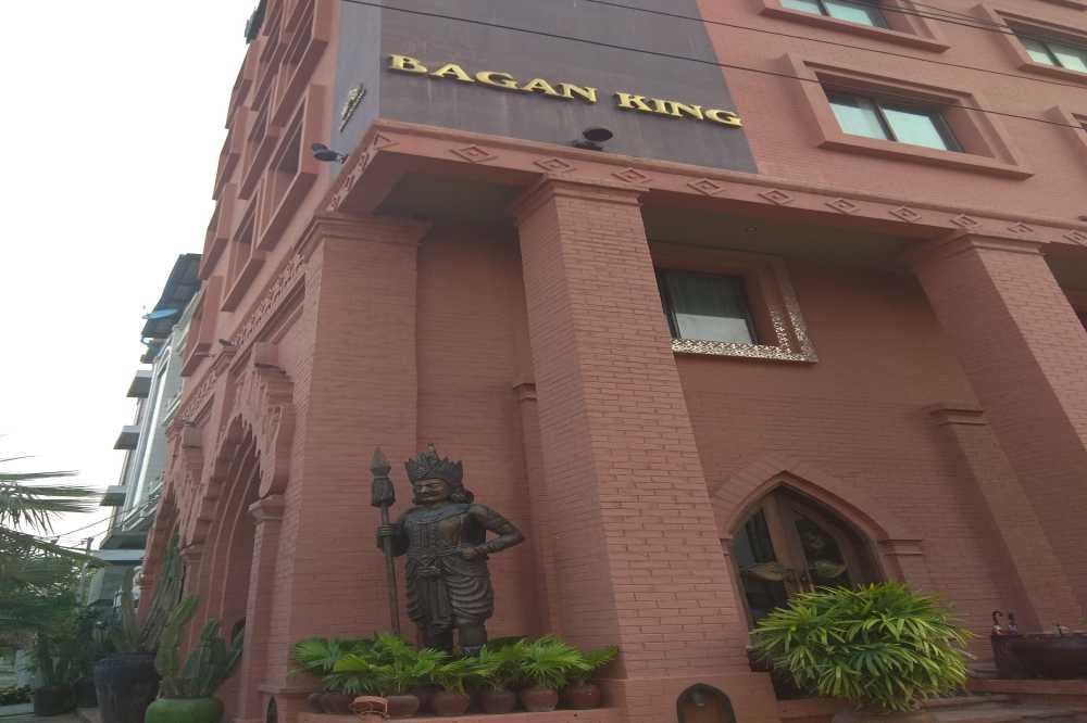 Bagan King Hotel – Burma