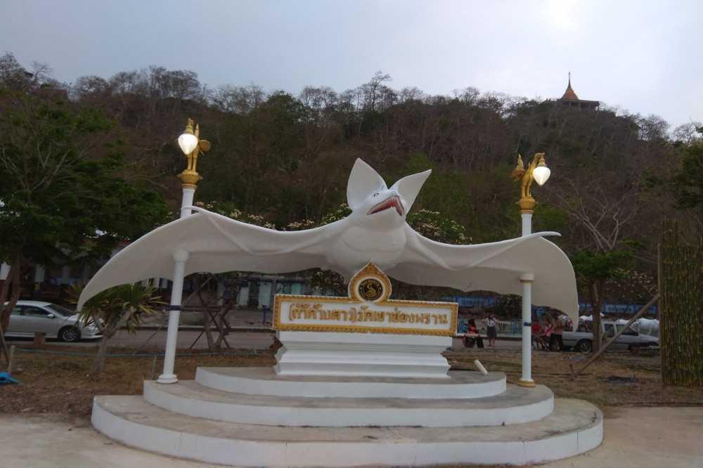Wat Khao Chong Pran – Billion Bats Cave
