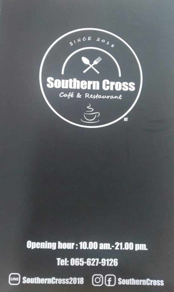 Southern Cross Menu