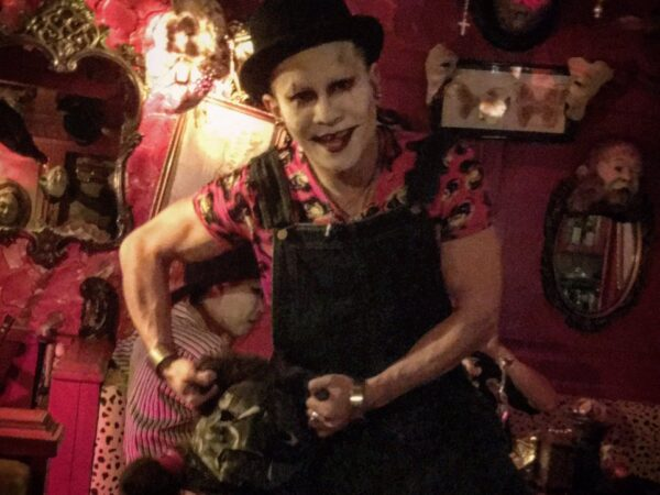 Kinguu Bar – Horror/Fetish Themed Absinthe Bar – Osaka – Japan