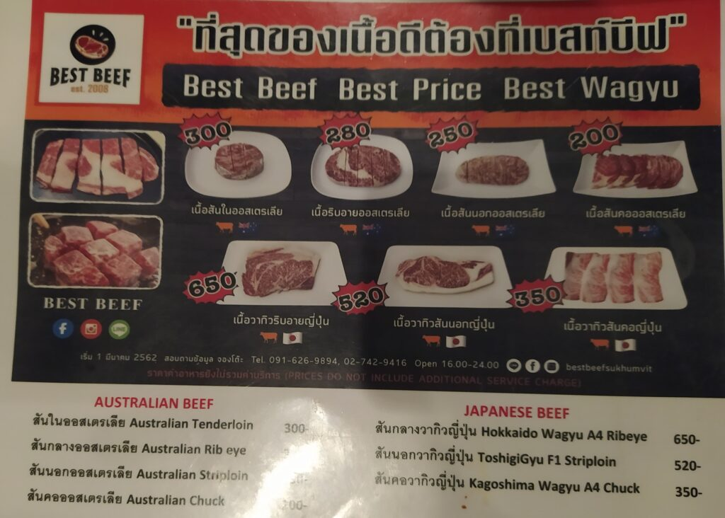 Best Beef Bangkok wagyu beef prices