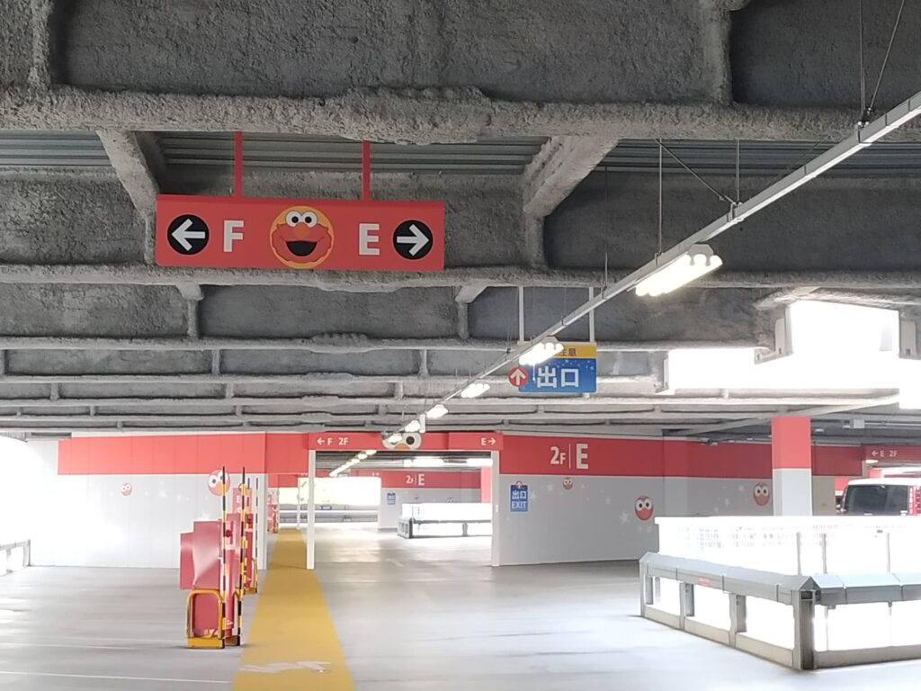 USJ Universal Studios Japan Carpark