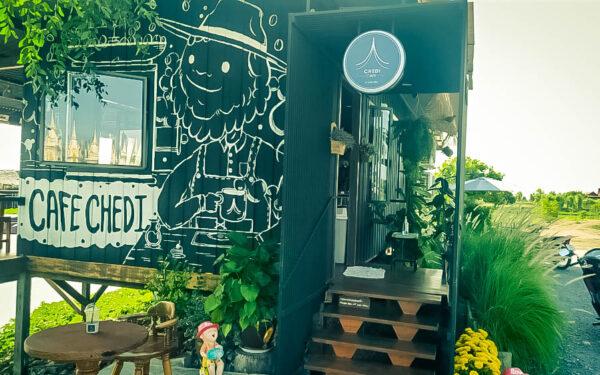 Cafe Chedi – คาเฟ่-เจดีย์ – Suphan Buri